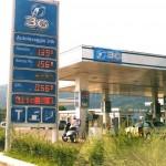 GPL-licensed petrol!